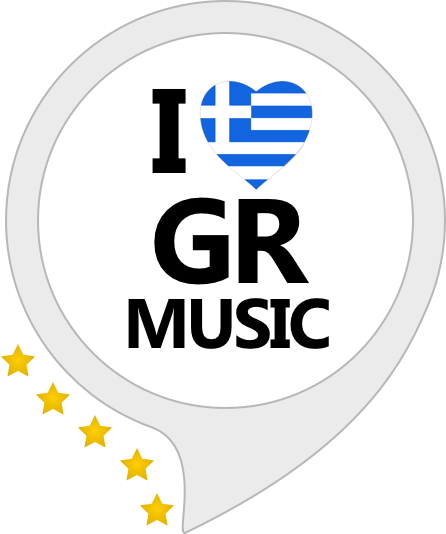 Icon of the I Love GR Music Radio